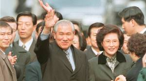 South Korea's former president Roh Tae-woo dies at 88, says hospital