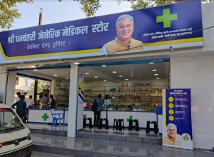 The way of treatment has become easier, shop is opening for medicines at half price