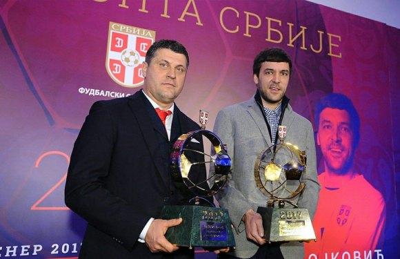 Zlatne lopte FSS za 2017. Stojkoviću i Milojeviću