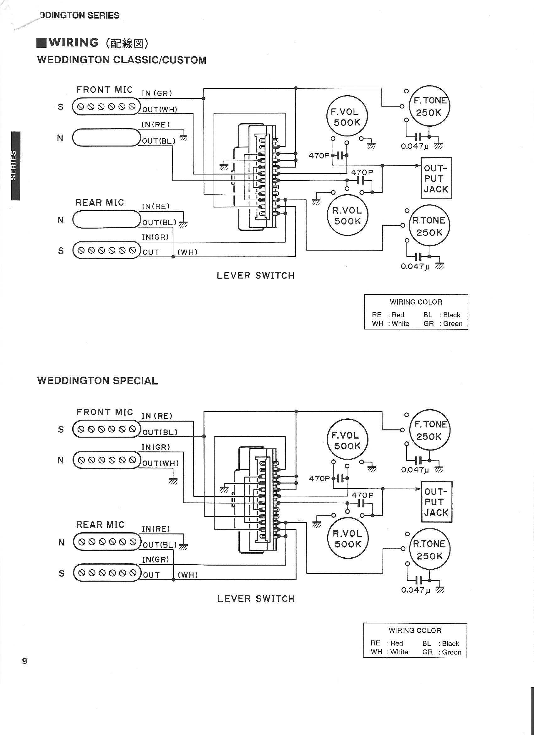 Wiring Diagram Gibson Lucille For