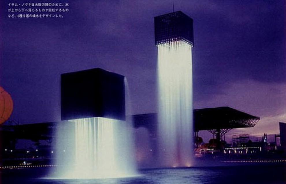 Uno spettacolo di fontana: ecco le più belle del mondo