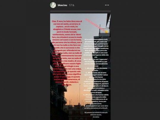 """La figlia di Asia Argento chiede scusa per la scritta sull'autobus: """"Ho dato ai miei genitori un altro motivo per criticarli"""""""
