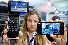 <B>GPhone, se il prototipo è una star<br>Uno per uno, i cellulari in arrivo</B>