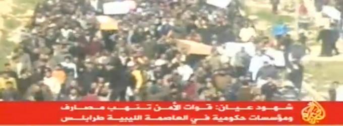 Tripoli, l'aviazione bombarda i manifestanti Condanna di Ue e Onu, allerta in basi italiane