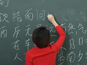 Do you speak mandarino? Cinese, nuova lingua globale
