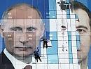 Russia, in calo il partito del premier Putin i sondaggi lo danno sotto la maggioranza di 2/3