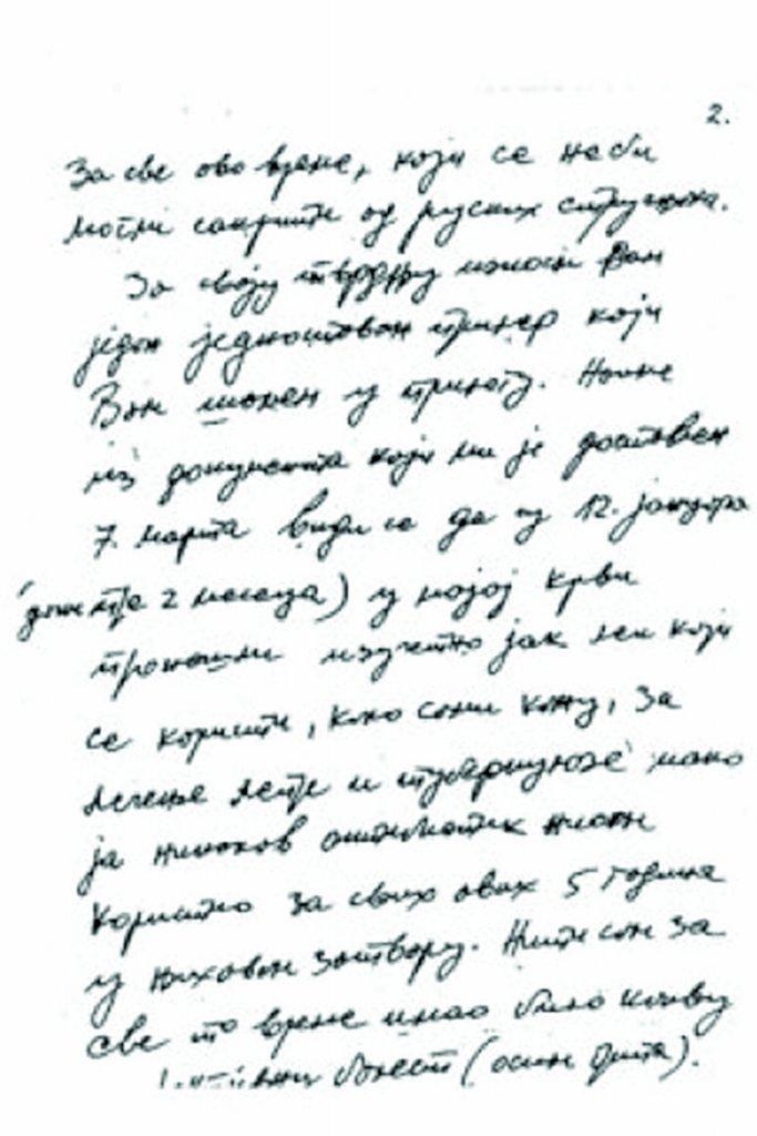 МИЛОШЕВИЋ ПРЕКЛИЊАО ЛАВРОВА ЗА ПОМОЋ: Ово је Слоба написао 3 дана пред смрт! 3