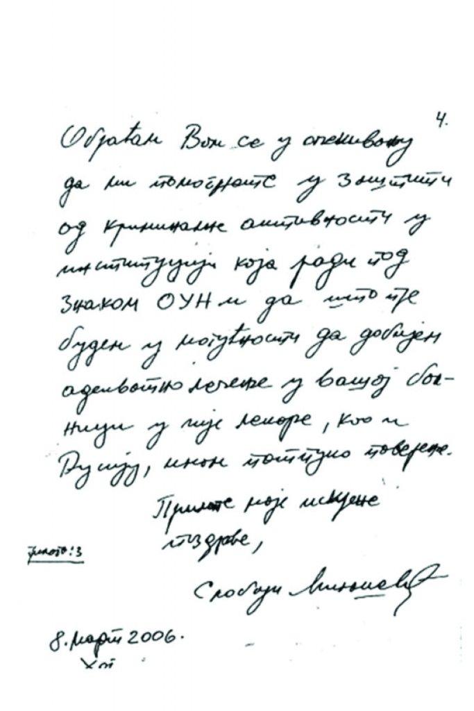 МИЛОШЕВИЋ ПРЕКЛИЊАО ЛАВРОВА ЗА ПОМОЋ: Ово је Слоба написао 3 дана пред смрт! 4