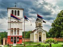 Manastir Klisina