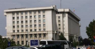 Ministerul Apararii Nationale