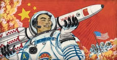 China in Cursa Spatiala