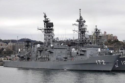 JS Shimakaze (DDG-172)