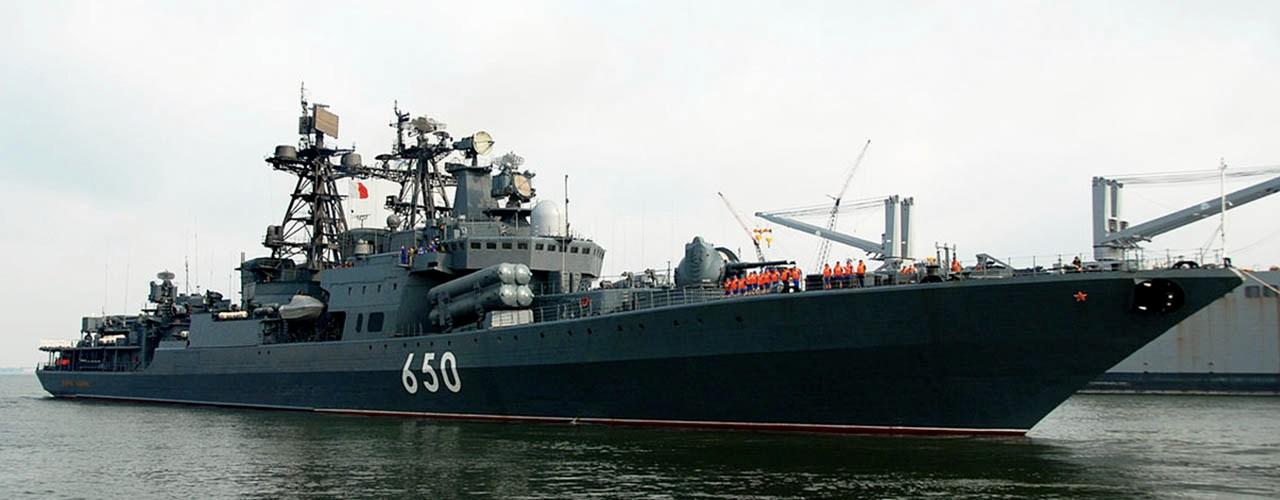 Distrugătorul anti-submarin Admiral Chabanenko, clasa Udaloy II