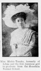 japanese woman pg2