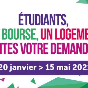 Campagne de constitution du Dossier Social Etudiant 2021