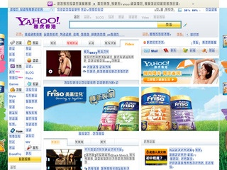 yahoo hk 雅虎香港youtube|yahoo|hk- yahoo hk 雅虎香港youtube|yahoo|hk - 快熱資訊 - 走進時代