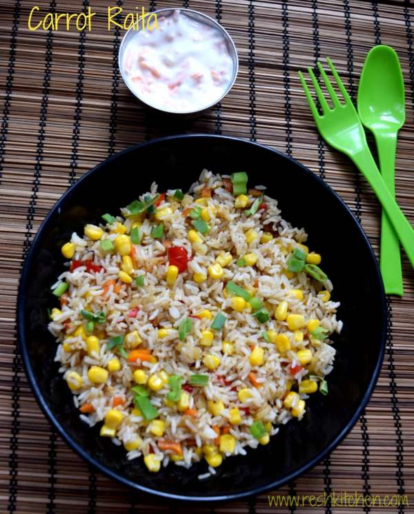 Sweet corn fried rice recipe reshkitchen sweet corn fried rice ccuart Choice Image