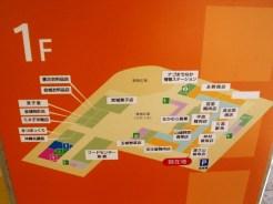 フロアマップ(1階)