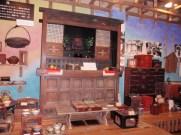 1階 展示室⑥