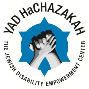 Yad HaChazakah The Jewish Disability Empowerment Center logo