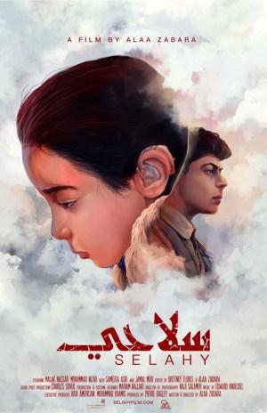Poster for Selahy, a film by Alaa Zabara