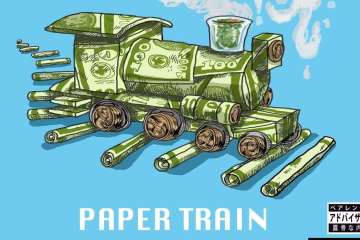 drink wtr paper train
