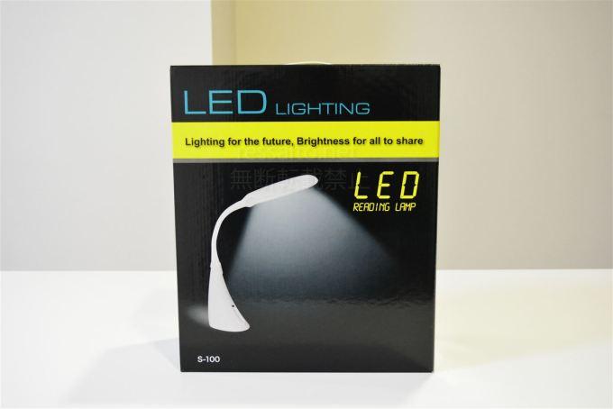 創和LEDデスクライト