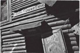 Čierna Sova- posledné dni malokarpatskej trampskej osady