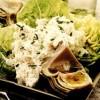 Salata_de_anghinare_si_crab