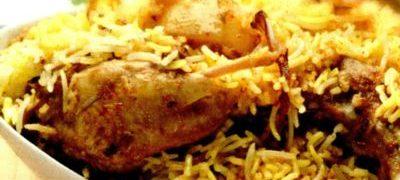 Specialitate_indiana