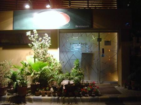 Deli Restaurant