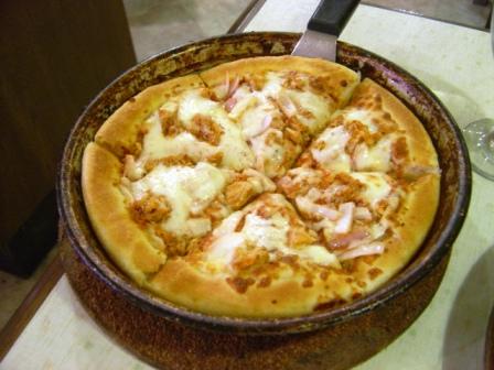 Chicken Tikka- Penny Pizza