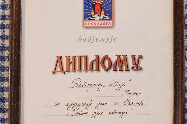 soja-priznanja-7