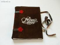 jurnal handmade piele intoarsa maro4