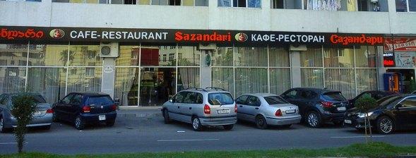 sazandari-3
