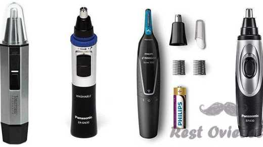 best nose hair clippers