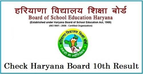 Haryana Board 10th Class Result