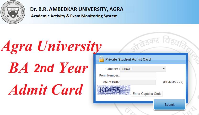 Agra University BA 2nd Year Admit Card
