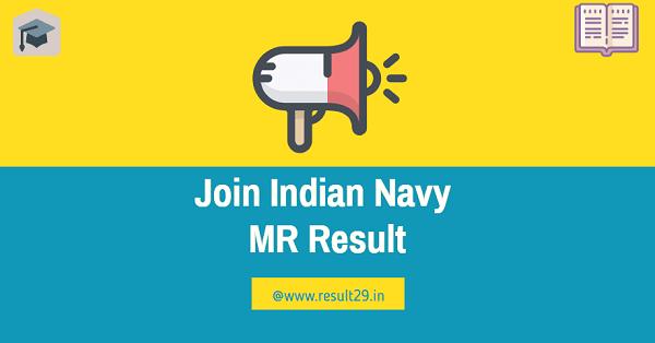 Indian Navy MR Result 2020