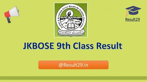 JKBOSE 9th Class Result