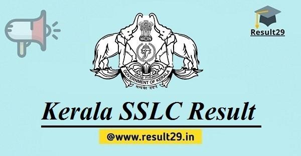 Kerala SSLC Result