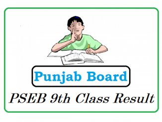 PSEB 9th Class Result