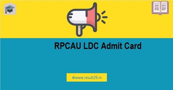 RPCAU LDC Admit Card