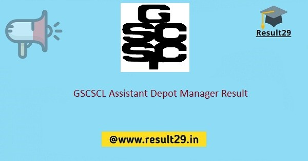 GSCSCL Assistant Depot Manager Result