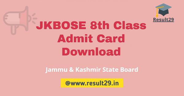 JKBOSE 8th Class Admit Card 2020
