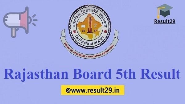 Rajasthan Board 5th Result