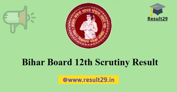 BSEB 12th Scrutiny Result