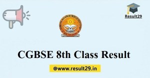 CGBSE 8th Class Result