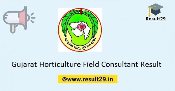 Gujarat Horticulture Field Consultant Result