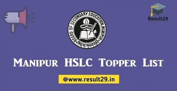 Manipur HSLC Topper List